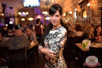 Закрытие 204-го фестиваля «Октоберфест», 4 октября 2014 - Ресторан «Максимилианс» Уфа - 36