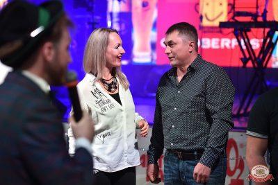 «Октоберфест-2018»: выбор Короля и Королевы. Закрытие фестиваля, 6 октября 2018 - Ресторан «Максимилианс» Уфа - 11