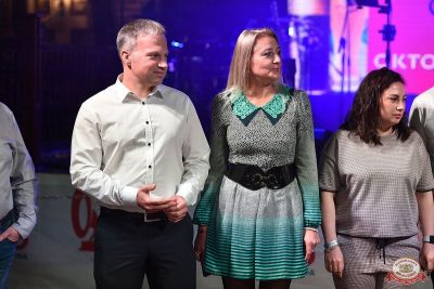 «Октоберфест-2018»: выбор Короля и Королевы. Закрытие фестиваля, 6 октября 2018 - Ресторан «Максимилианс» Уфа - 12