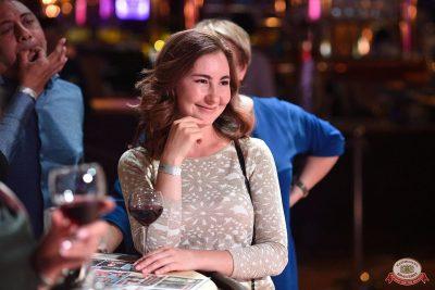 «Октоберфест-2018»: выбор Короля и Королевы. Закрытие фестиваля, 6 октября 2018 - Ресторан «Максимилианс» Уфа - 15