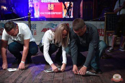 «Октоберфест-2018»: выбор Короля и Королевы. Закрытие фестиваля, 6 октября 2018 - Ресторан «Максимилианс» Уфа - 16