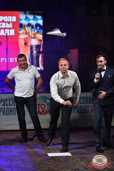 «Октоберфест-2018»: выбор Короля и Королевы. Закрытие фестиваля, 6 октября 2018 - Ресторан «Максимилианс» Уфа - 18