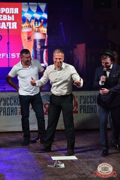 «Октоберфест-2018»: выбор Короля и Королевы. Закрытие фестиваля, 6 октября 2018 - Ресторан «Максимилианс» Уфа - 19