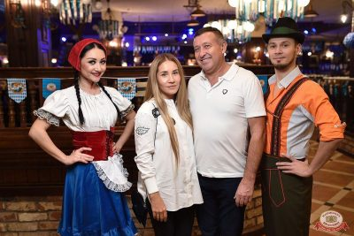 «Октоберфест-2018»: выбор Короля и Королевы. Закрытие фестиваля, 6 октября 2018 - Ресторан «Максимилианс» Уфа - 2