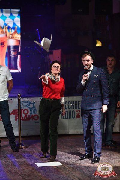 «Октоберфест-2018»: выбор Короля и Королевы. Закрытие фестиваля, 6 октября 2018 - Ресторан «Максимилианс» Уфа - 20