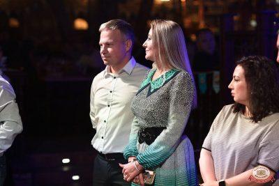 «Октоберфест-2018»: выбор Короля и Королевы. Закрытие фестиваля, 6 октября 2018 - Ресторан «Максимилианс» Уфа - 21