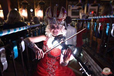 «Октоберфест-2018»: выбор Короля и Королевы. Закрытие фестиваля, 6 октября 2018 - Ресторан «Максимилианс» Уфа - 22