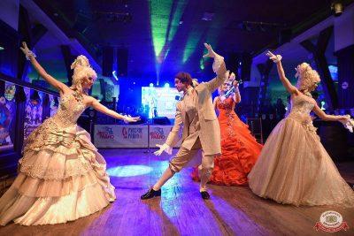 «Октоберфест-2018»: выбор Короля и Королевы. Закрытие фестиваля, 6 октября 2018 - Ресторан «Максимилианс» Уфа - 23