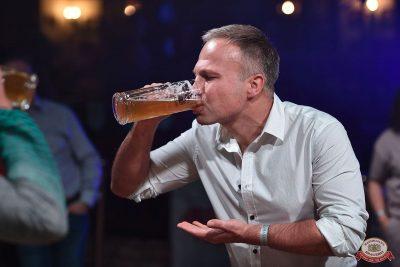 «Октоберфест-2018»: выбор Короля и Королевы. Закрытие фестиваля, 6 октября 2018 - Ресторан «Максимилианс» Уфа - 29