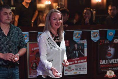 «Октоберфест-2018»: выбор Короля и Королевы. Закрытие фестиваля, 6 октября 2018 - Ресторан «Максимилианс» Уфа - 35