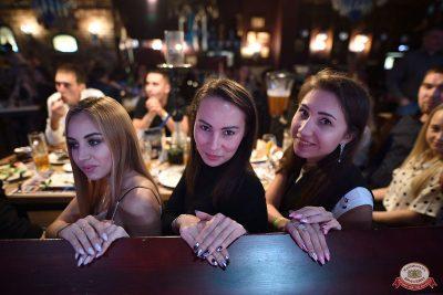 «Октоберфест-2018»: выбор Короля и Королевы. Закрытие фестиваля, 6 октября 2018 - Ресторан «Максимилианс» Уфа - 37