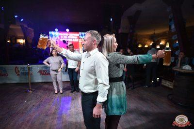 «Октоберфест-2018»: выбор Короля и Королевы. Закрытие фестиваля, 6 октября 2018 - Ресторан «Максимилианс» Уфа - 45