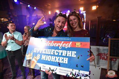 «Октоберфест-2018»: выбор Короля и Королевы. Закрытие фестиваля, 6 октября 2018 - Ресторан «Максимилианс» Уфа - 51