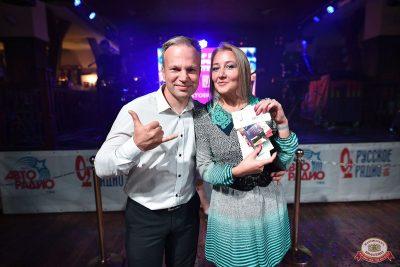 «Октоберфест-2018»: выбор Короля и Королевы. Закрытие фестиваля, 6 октября 2018 - Ресторан «Максимилианс» Уфа - 53
