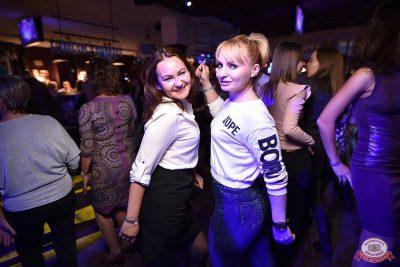 «Октоберфест-2018»: выбор Короля и Королевы. Закрытие фестиваля, 6 октября 2018 - Ресторан «Максимилианс» Уфа - 55