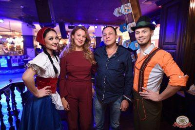 «Октоберфест-2018»: выбор Короля и Королевы. Закрытие фестиваля, 6 октября 2018 - Ресторан «Максимилианс» Уфа - 7