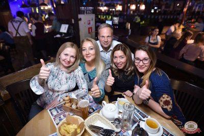 «Октоберфест-2018»: выбор Короля и Королевы. Закрытие фестиваля, 6 октября 2018 - Ресторан «Максимилианс» Уфа - 71