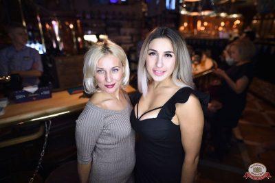 «Октоберфест-2018»: выбор Короля и Королевы. Закрытие фестиваля, 6 октября 2018 - Ресторан «Максимилианс» Уфа - 73