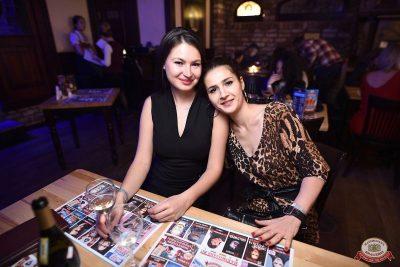 «Октоберфест-2018»: выбор Короля и Королевы. Закрытие фестиваля, 6 октября 2018 - Ресторан «Максимилианс» Уфа - 76