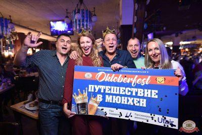 «Октоберфест-2018»: выбор Короля и Королевы. Закрытие фестиваля, 6 октября 2018 - Ресторан «Максимилианс» Уфа - 79
