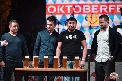 «Октоберфест-2018»: открытие. Выбор пивной столицы, 21 сентября 2018 - Ресторан «Максимилианс» Уфа - 13