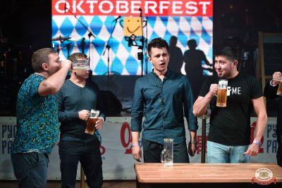 «Октоберфест-2018»: открытие. Выбор пивной столицы, 21 сентября 2018 - Ресторан «Максимилианс» Уфа - 15