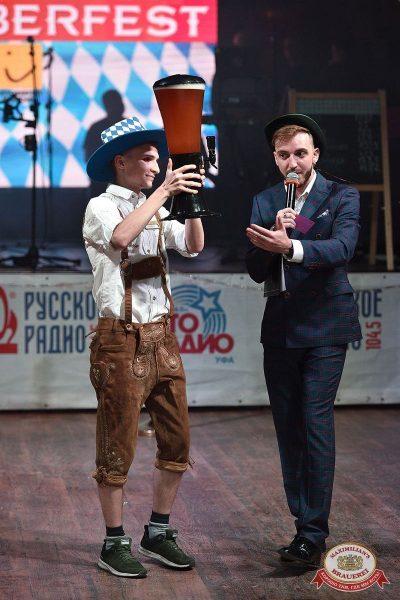 «Октоберфест-2018»: открытие. Выбор пивной столицы, 21 сентября 2018 - Ресторан «Максимилианс» Уфа - 18