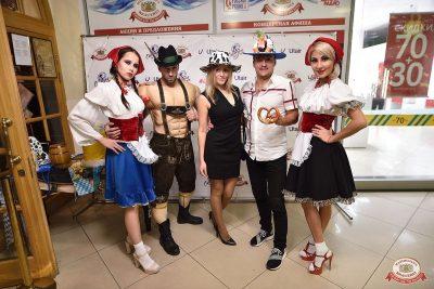 «Октоберфест-2018»: открытие. Выбор пивной столицы, 21 сентября 2018 - Ресторан «Максимилианс» Уфа - 2