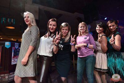 «Октоберфест-2018»: открытие. Выбор пивной столицы, 21 сентября 2018 - Ресторан «Максимилианс» Уфа - 27