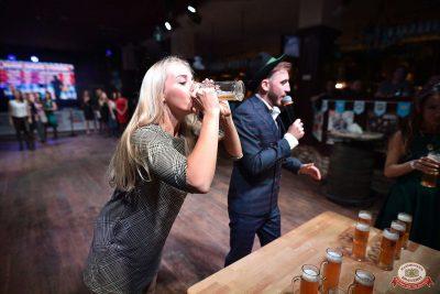 «Октоберфест-2018»: открытие. Выбор пивной столицы, 21 сентября 2018 - Ресторан «Максимилианс» Уфа - 28
