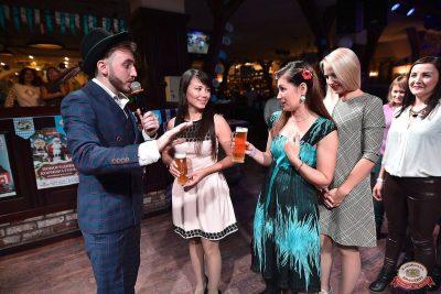«Октоберфест-2018»: открытие. Выбор пивной столицы, 21 сентября 2018 - Ресторан «Максимилианс» Уфа - 30