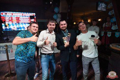 «Октоберфест-2018»: открытие. Выбор пивной столицы, 21 сентября 2018 - Ресторан «Максимилианс» Уфа - 39