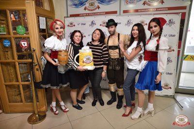 «Октоберфест-2018»: открытие. Выбор пивной столицы, 21 сентября 2018 - Ресторан «Максимилианс» Уфа - 4
