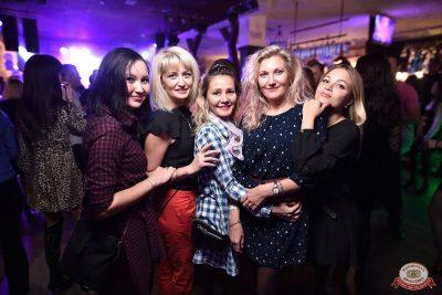 «Октоберфест-2018»: открытие. Выбор пивной столицы, 21 сентября 2018 - Ресторан «Максимилианс» Уфа - 43
