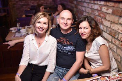 «Октоберфест-2018»: открытие. Выбор пивной столицы, 21 сентября 2018 - Ресторан «Максимилианс» Уфа - 51