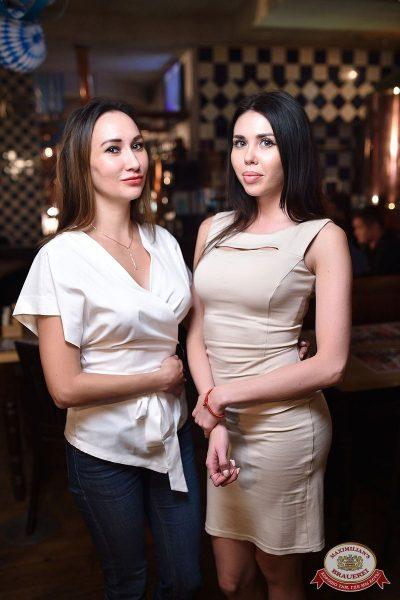 «Октоберфест-2018»: открытие. Выбор пивной столицы, 21 сентября 2018 - Ресторан «Максимилианс» Уфа - 53