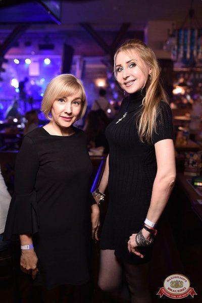 «Октоберфест-2018»: открытие. Выбор пивной столицы, 21 сентября 2018 - Ресторан «Максимилианс» Уфа - 56
