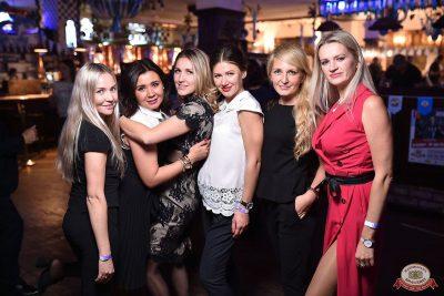 «Октоберфест-2018»: открытие. Выбор пивной столицы, 21 сентября 2018 - Ресторан «Максимилианс» Уфа - 57
