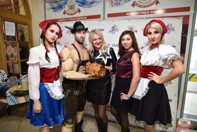 «Октоберфест-2018»: открытие. Выбор пивной столицы, 21 сентября 2018 - Ресторан «Максимилианс» Уфа - 7
