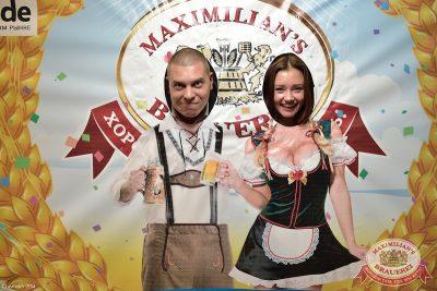 Открытие 204-го фестиваля живого пива«Октоберфест» с Dj Nagornaya, 19 сентября 2014 - Ресторан «Максимилианс» Уфа - 04