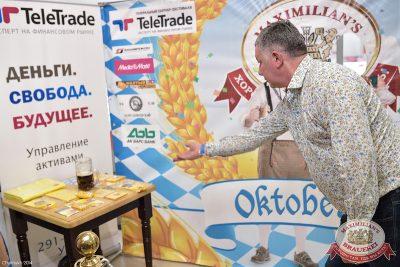 Открытие 204-го фестиваля живого пива«Октоберфест» с Dj Nagornaya, 19 сентября 2014 - Ресторан «Максимилианс» Уфа - 05