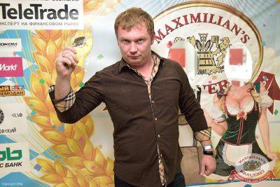 Открытие 204-го фестиваля живого пива«Октоберфест» с Dj Nagornaya, 19 сентября 2014 - Ресторан «Максимилианс» Уфа - 06