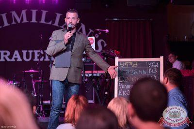 Открытие 204-го фестиваля живого пива«Октоберфест» с Dj Nagornaya, 19 сентября 2014 - Ресторан «Максимилианс» Уфа - 07