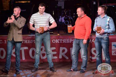 Открытие 204-го фестиваля живого пива«Октоберфест» с Dj Nagornaya, 19 сентября 2014 - Ресторан «Максимилианс» Уфа - 10
