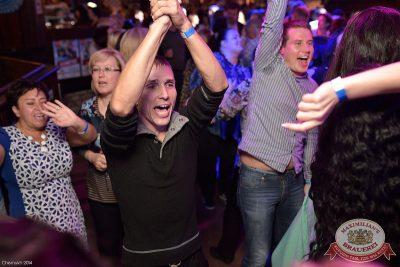 Открытие 204-го фестиваля живого пива«Октоберфест» с Dj Nagornaya, 19 сентября 2014 - Ресторан «Максимилианс» Уфа - 25