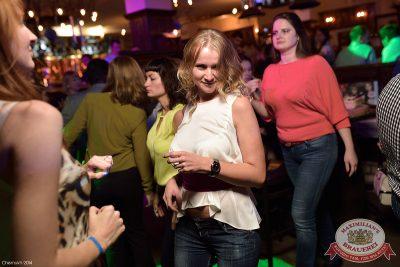 Открытие 204-го фестиваля живого пива«Октоберфест» с Dj Nagornaya, 19 сентября 2014 - Ресторан «Максимилианс» Уфа - 30