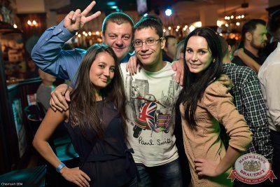 Открытие 204-го фестиваля живого пива«Октоберфест» с Dj Nagornaya, 19 сентября 2014 - Ресторан «Максимилианс» Уфа - 33