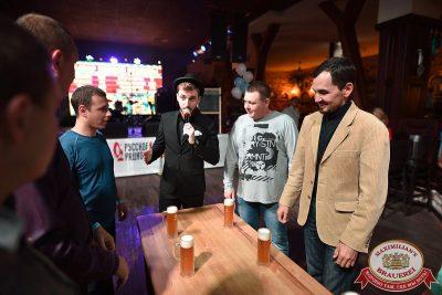 «Октоберфест-2017»: открытие. Выбор пивной столицы, 15 сентября 2017 - Ресторан «Максимилианс» Уфа - 12