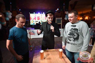 «Октоберфест-2017»: открытие. Выбор пивной столицы, 15 сентября 2017 - Ресторан «Максимилианс» Уфа - 13