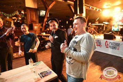 «Октоберфест-2017»: открытие. Выбор пивной столицы, 15 сентября 2017 - Ресторан «Максимилианс» Уфа - 15